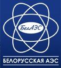 """""""ЗиО-Подольск"""" отправил на Белорусскую АЭС два сепаратора-пароперегревателя"""
