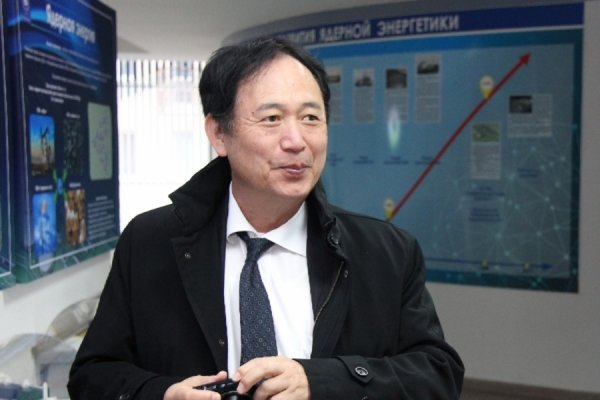 The Ambassador of Japan visited the NPP Information Center